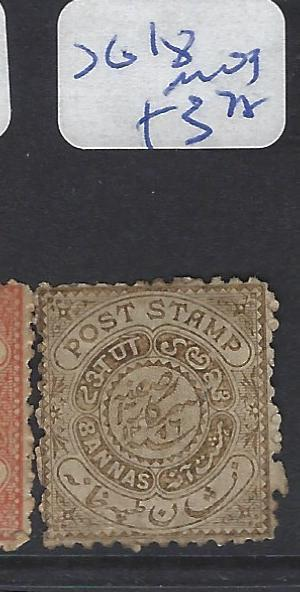 INDIAN NATIVE STATE HYDERABAD     (P3012B)  SG  18   MOG