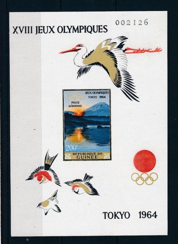 [61080] Guinea 1965 Olympic games Tokyo Birds Imperforated MNH Sheet