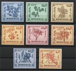 MONGOLIA, MEDICINAL PLANTS BERRIES FLOWERS MNH FROM 1968