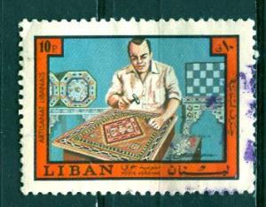 Lebanon; 1973: Sc. # C690: O/Used Single Stamp