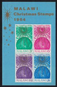 Malawi Christmas issue 1964 MS MH SG#MS231a