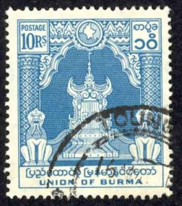 Burma Sc# 135 Used 1952-1953 10r Royal Throne