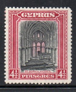 Cyprus Sc 131 1934 4 1/2 pi St Sophia Cathedral stamp mint