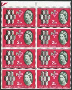 Spec W26c/e 1962 2 1/2d NPY Arrow head Retouch and Retouches on Arrows 2 and 6