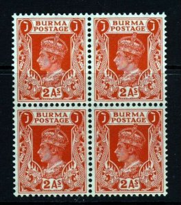 BURMA King George VI 1938 2 As. Carmine BLOCK OF FOUR SG 24 MNH