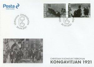 Faroes Faroe Islands Royalty Stamps 2021 FDC Royal Visit King Christian X 2v Set