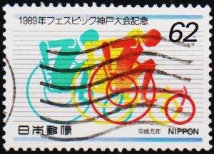 Japan. 1989  62y S.G.2020 Fine Used