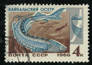 Fish, (4234-Т)