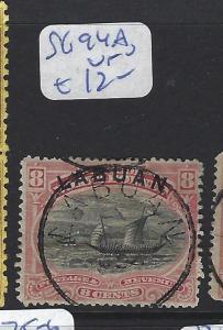LABUAN (P2307B)  8C BOAT SG 68    SON CDS  VFU