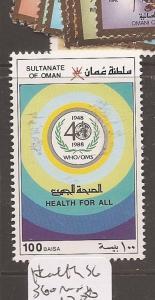 Oman 1984 Health SG 360 MNH (10ats)