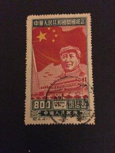 1950 china memorial stamp, original print, used, Genuine, RARE, List #393