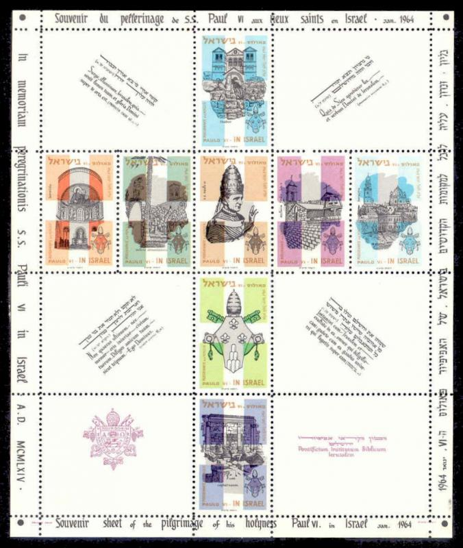 Israel 1964 Pope Paul VI Visit Poster Stamps Souvenir Sheets
