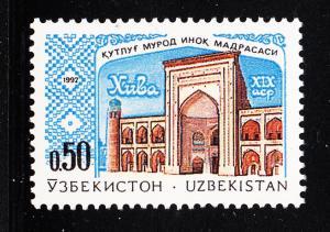 Uzbekistan 1992 MNH Scott #4 50k Khiva Mosque, 19th Century