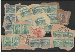 Pakistan Stamps on Paper - Good Lot Ref 32573