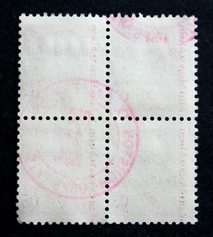 US Stamp Sc# 2173a Block of 4 Used with Red SON Cancel