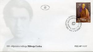 Bosnia & Herzegovina 2017 FDC Milivoj Uzelac 1v Set Cover Art Paintings Stamps