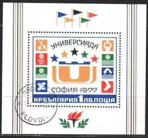 Bulgaria. 1977. bl72. Universiade. USED.