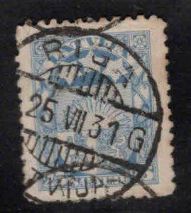 Latvia Scott 122 Used coat of arms stamp