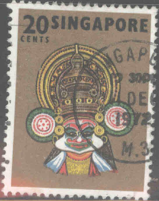 Singapore Scott 90 dance stamp Used