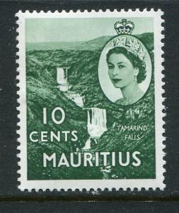 Mauritius #255 Mint - Penny Auction