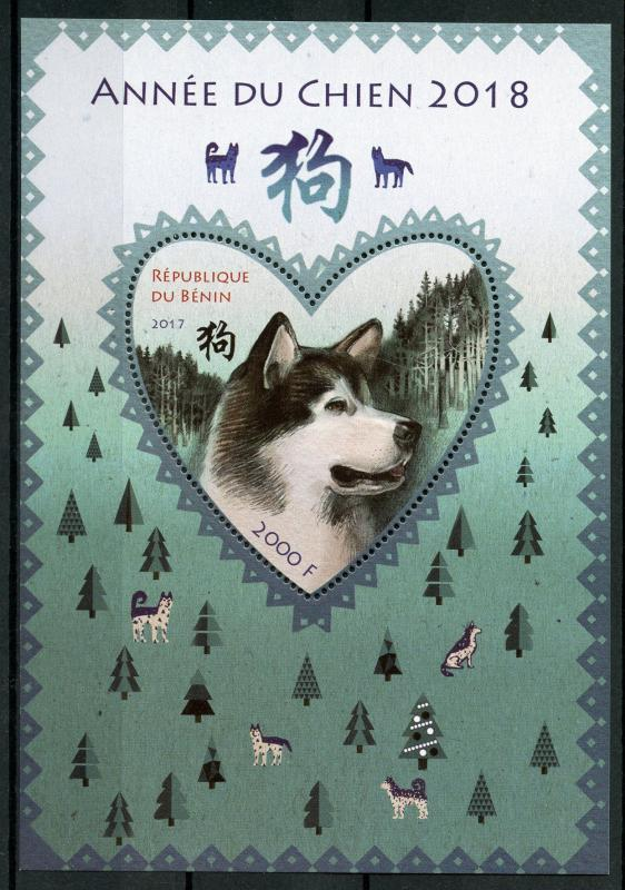 Benin 2017 MNH Year of Dog Huskies 2018 1v S/S Dogs Chinese New Year Stamps