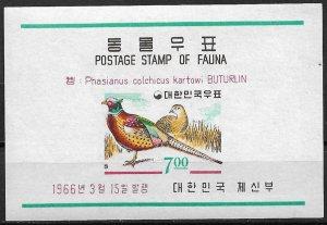 1966 Korea 495a Pheasants MNH S/S
