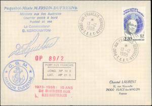 French Southern & Antarctic Territory #199, Antarctic Cachet and/or Cancel