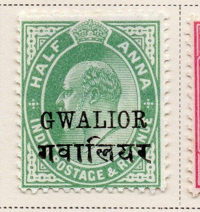Indian States Gwalior 1907 Optd Early Issue Fine Mint Hinged 1/2a. 071380