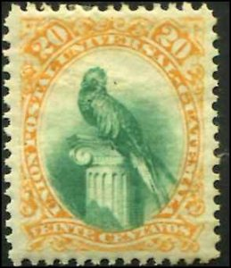 Guatemala SC# 25 Quetzal 20c MH   SCV $6.00