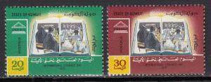 Kuwait - 1976 Literacy Day Sc# 634/635 - MNH (660N)
