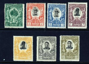 HAITI 1904 Centenary of Independence Complete Set SG 89 to SG 95 MINT