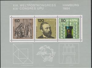 GERMANY 1984 UNIVERSAL POSTAL UNION CONGRESS - MINI SHEET