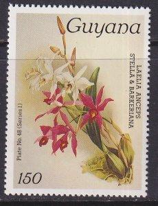 Guyana (1985) #1083 MNH; Orchid