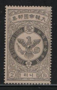 KOREA, 39, NO GUM, 1903, FALCON
