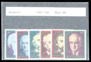 BULGARIA Sc#3046-3051 Complete MINT NEVER HINGED Set