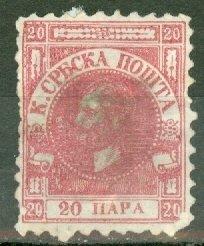 CX: Serbia 12 unused no gum cV $95