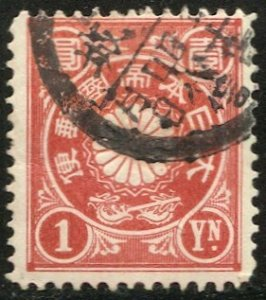 JAPAN 1899 Sc 108 1y Chrysanthemum Used VF, partial cancel, Sakura 118