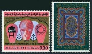 Algeria 450-451,MNH.Michel 559-560. Education Year IEY-1970.Atom symbol,Koran.