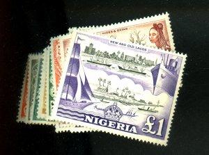 NIGERIA #80-91 MINT F-VF OG LH CPL GUM DIST Cat $87