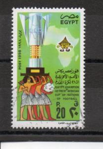 Egypt 1679 CTO