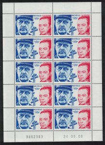 New Caledonia 50th Anniversary of Fifth Republic Sheetlet of 10v SG#1454 MI#1477