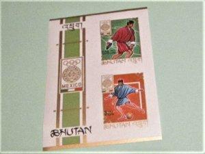 Bhutan - 97h, MNH S/S. Summer Olympics, Mexico. SCV - $2.50