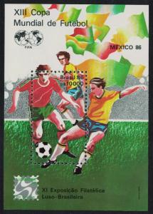 Brazil World Cup Football Championship 1986 2nd Issue MS SG#MS2213 SC#2042