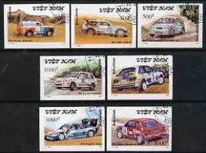 Vietnam 1991 Rally Cars complete imperf set of 7 fine cto...