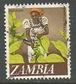 ZAMBIA 44 VFU TOBACCO C636-11