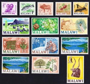 Malawi Definitives Pound Values 14v COMPLETE SG#215-227 SC#5-17