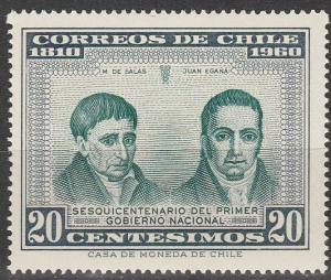 Chile #334A  MNH   (S7145)