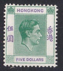 BC900 Hong Kong 1946 KGVI $5 Green & violet, chalk surface paper