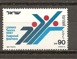 Israel 962 MNH