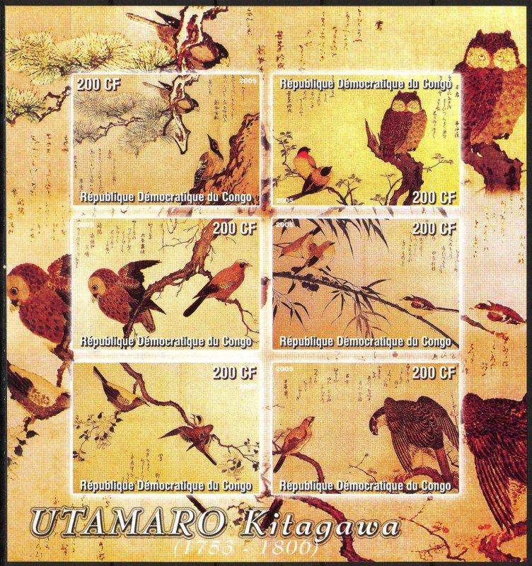 Congo 2005 Japan Art Paintings Utamaro Kitagawa Imperf. MNH Cinderella !